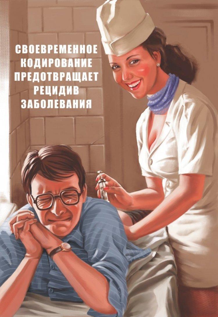 Плакат курящая женщина кончает раком