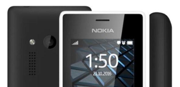 Первый телефон от HMD Global