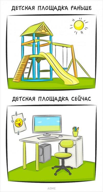 Смех сквозь слёзы: 10 зарисовок современного детства