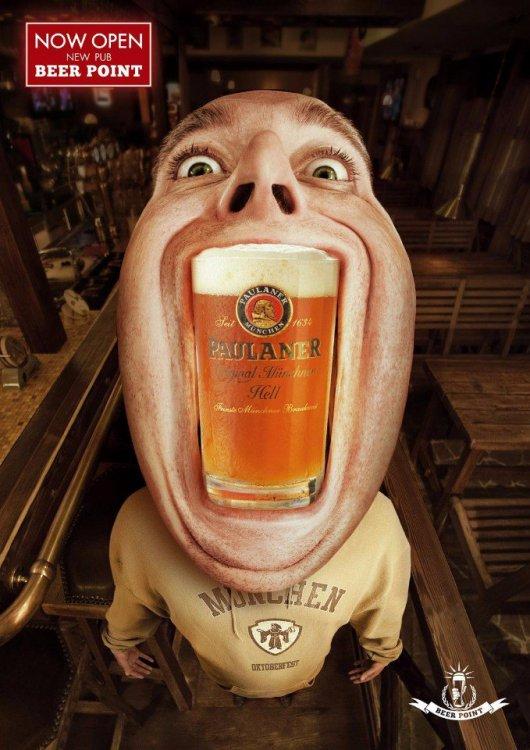 Пивной паб Beer Point – нет предела креативной рекламе
