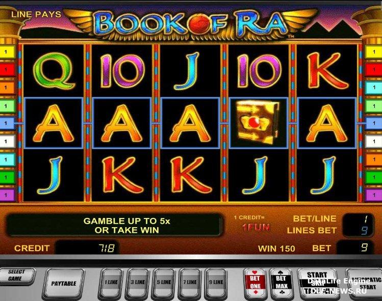Интернет казино игровые автоматы аренда системы игры онлайн бесплатно поиграть автоматы