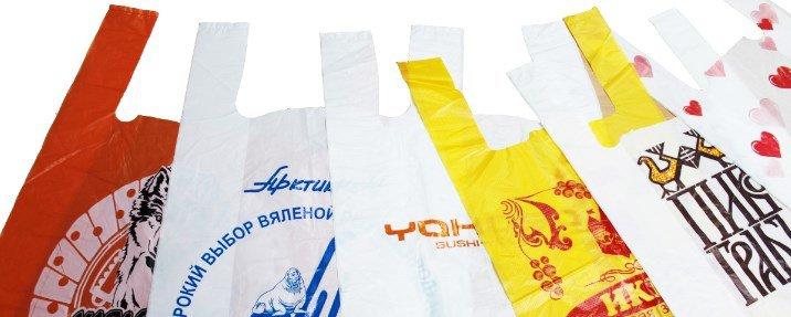 Пакеты майка на заказ из Москвы – отличный рекламный ход