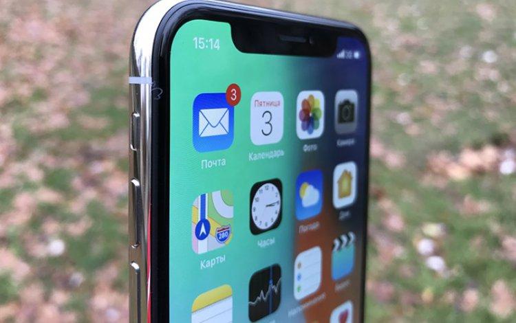 iPhone X далек от идеала, как утверждает «Роскачество»