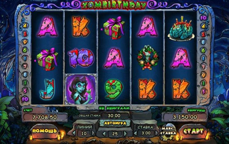 Игровой автомат Disco Spins и многие другие в казино Х 4