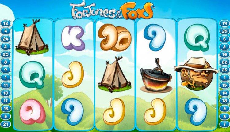 Игровые автоматы онлайн в казино Вулкан – страстная игра 3