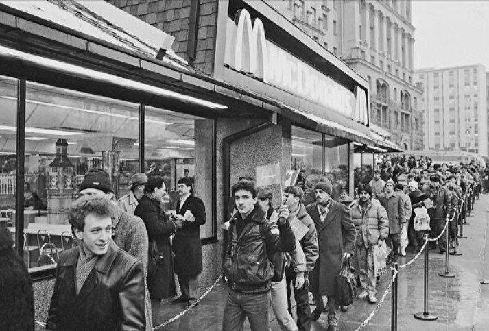 «Макдональдс» 30 лет