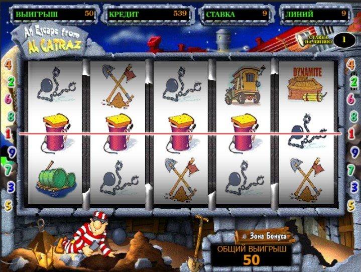 Игровой автомат Alcatraz